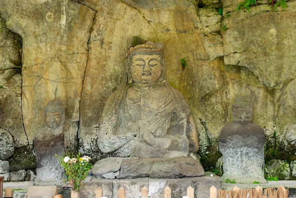 臼杵石仏   全国観光資源台帳(公財)日本交通公社